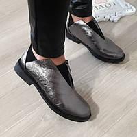 Туфлі жіночі бронзові 36 р, фото 1