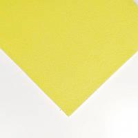 Изолон 2мм. 20*30 см. Лимонный