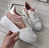 Кросівки жіночі білі з пудровим на високій підошві, фото 1