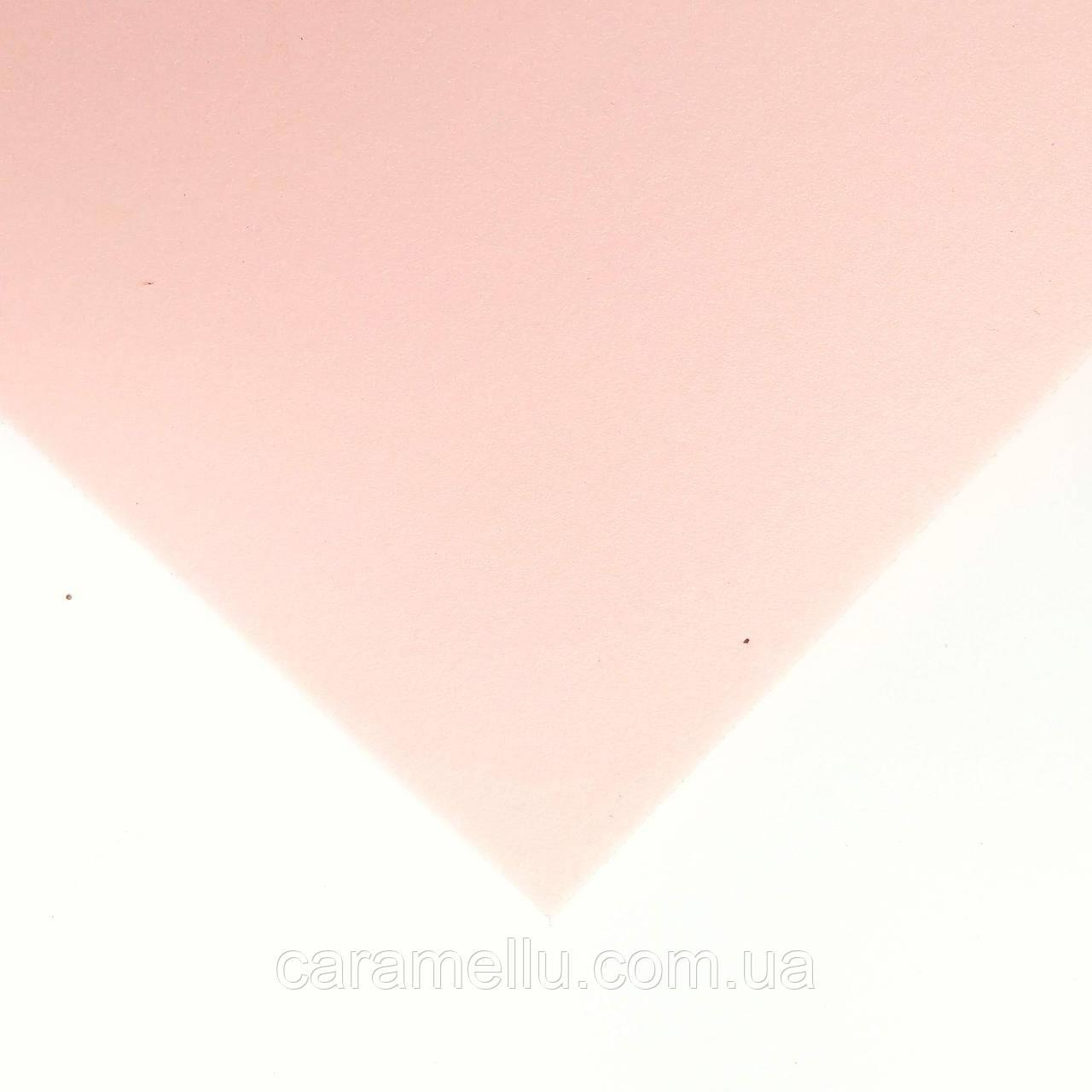 Изолон 2мм. 20*30 см. Светло-розовый