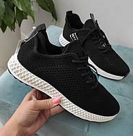 Кросівки чоловічі текстильні чорні 43