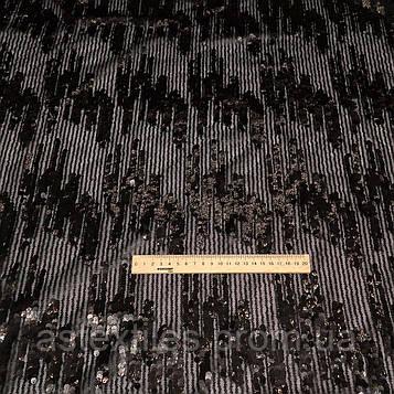 Паєтки на сітці візерунком (чорні)
