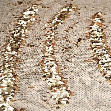 Паєтки-перевертні на сітці (біло-золоті)