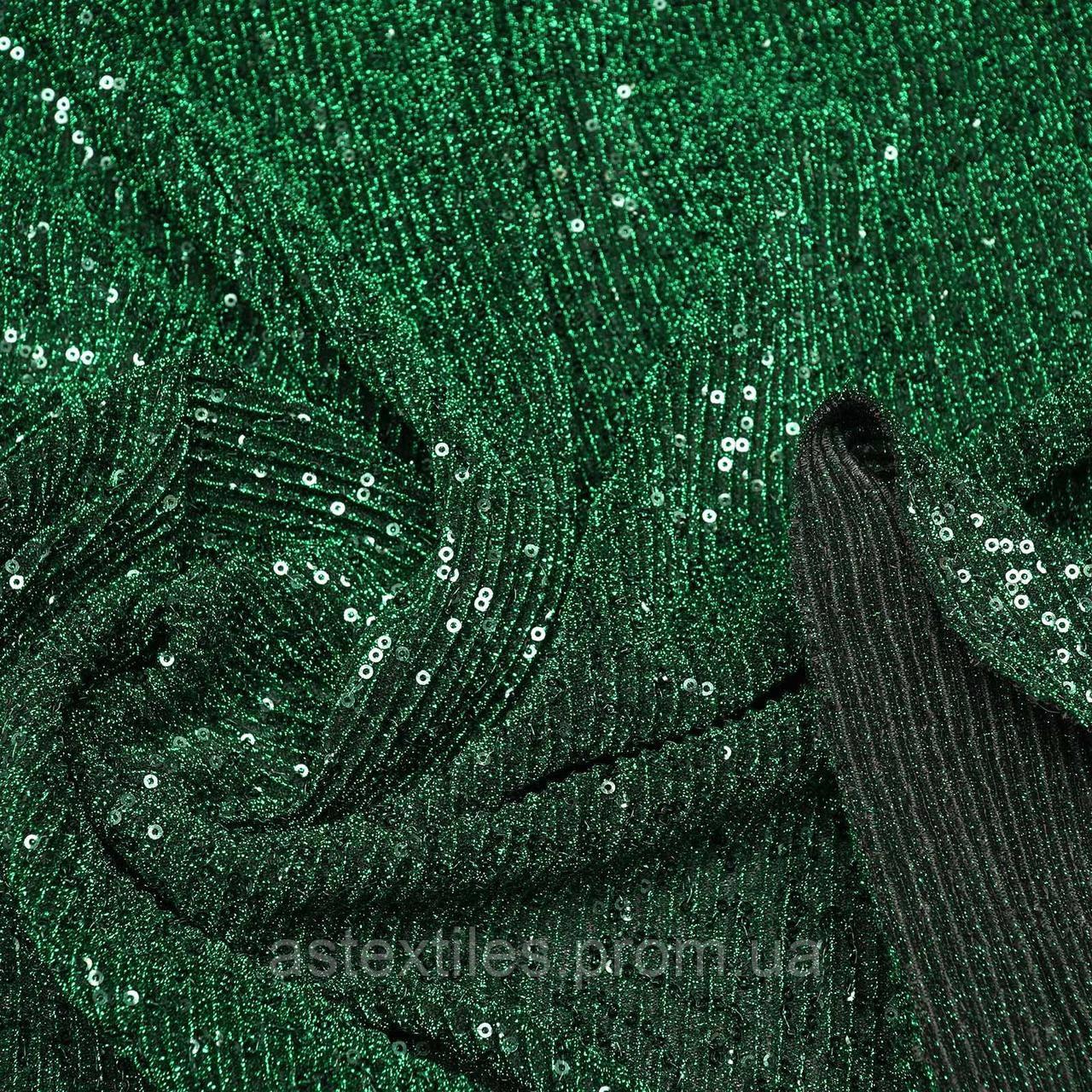 Пайетки с люриксом на трикотаже (зелёные)