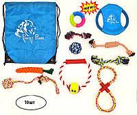 Игрушка для собак жевательная набор игрушек 10 ед. Perfect Power Канат Мяч Для домашних животных