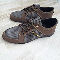 Кросівки чоловічі коричневі. Тільки 45 розмір!