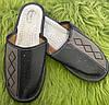 Домашние мужские кожаные тапочки, 42 размер уценка