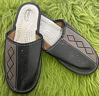 Домашние мужские кожаные тапочки, 42 размер уценка, фото 1