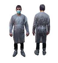 Халат одноразовый защитный с рукавами из спанбонд XL 1шт белый