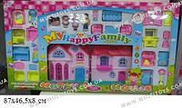 Кукольный дом с куклами,мебелью, батарейки, музыка, свет. коробке