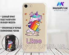 Силиконовый чехол для Samsung A405 Galaxy A40 Likee Unicorn (Лайк Единорожек) (13022-1469)