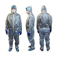 Защитный комбинезон водонепроницаемый (ламинированный) с капюшоном 50г/м2
