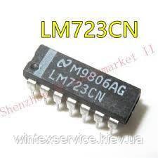 Микросхема LM723CN DIP14