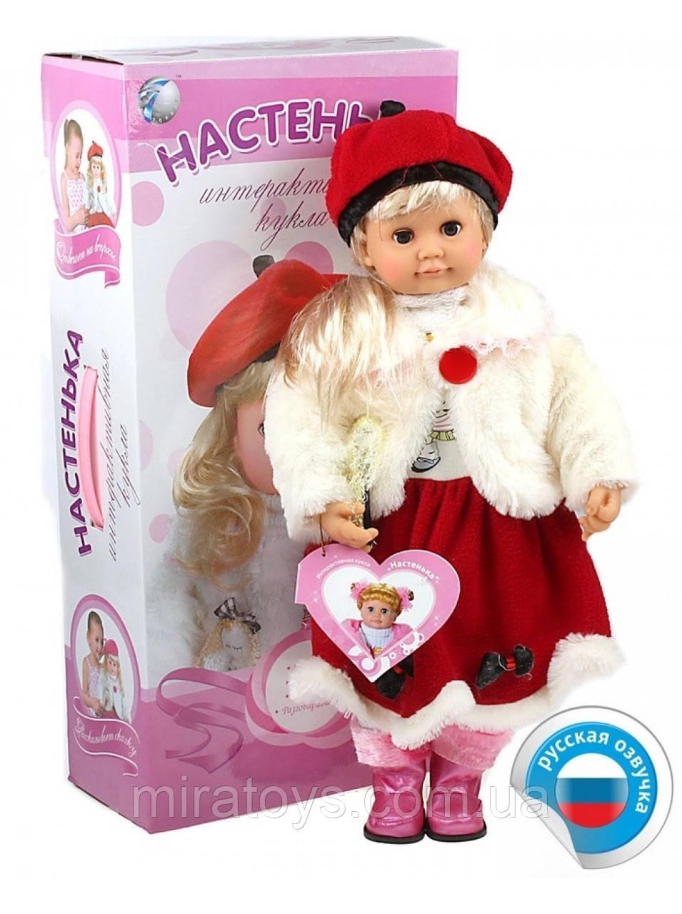 ✅Говорящая кукла Настенька. Умная кукла Настенька. Интерактивная кукла Настенька