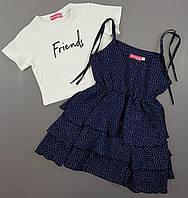 Комплект Friends для девочек, 134-158 рр. Артикул: MA864-т.синий