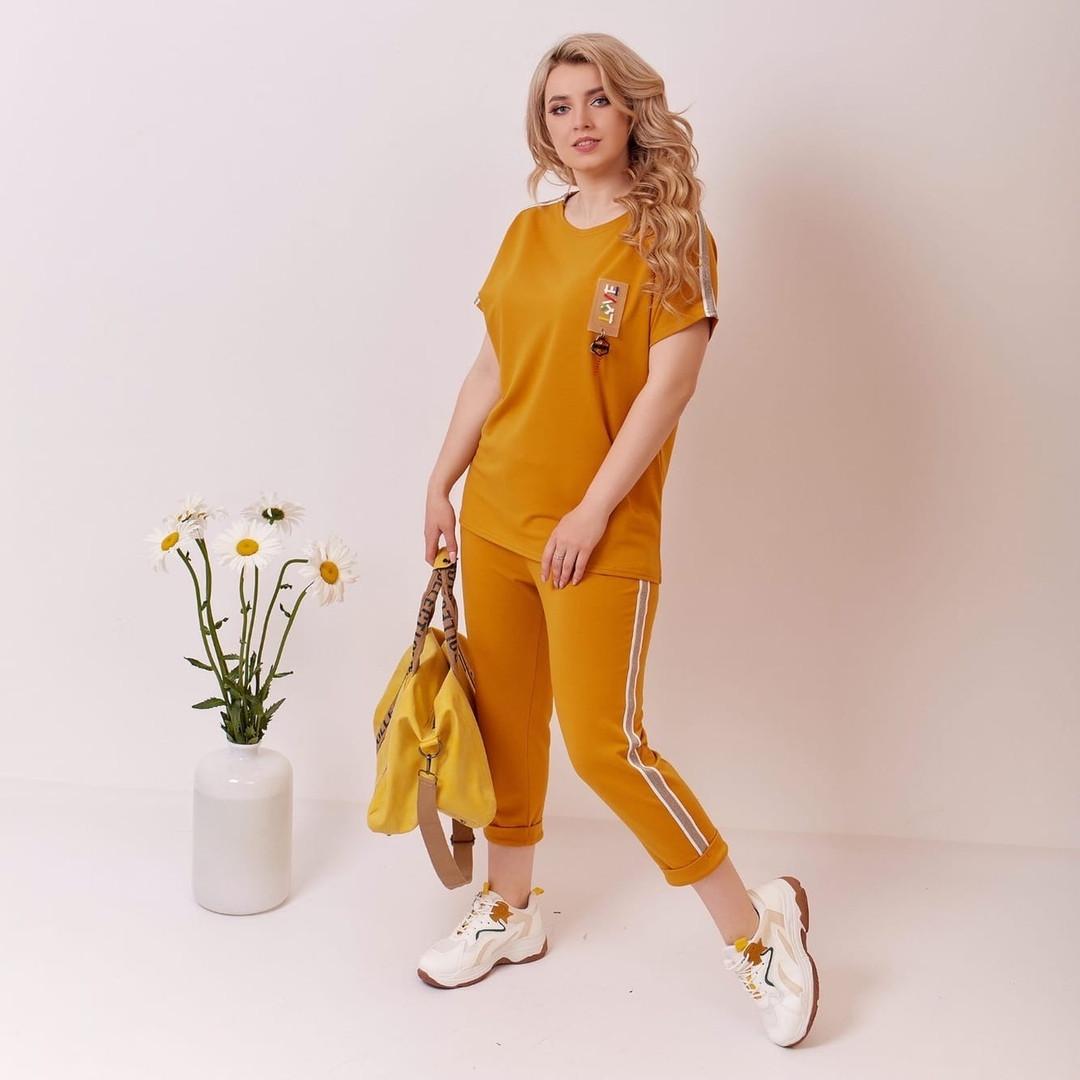 Женский спортивный костюм бриджи и футболка больших размеров 48-62 горчичный