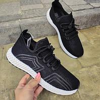 Кросівки чоловічі текстильні чорні 42