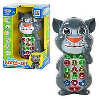 Развивающая игрушка Limo toy Умный телефон Котофон укр Серый gabkrp180LfVT78389, КОД: 916376