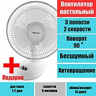 Вентилятор настільний Domotec MS-1624 домашній 30Вт., фото 1