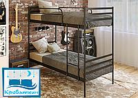 Двухъярусная металлическая кровать Optima Duo (Оптима Дуо) 80х190см Метакам