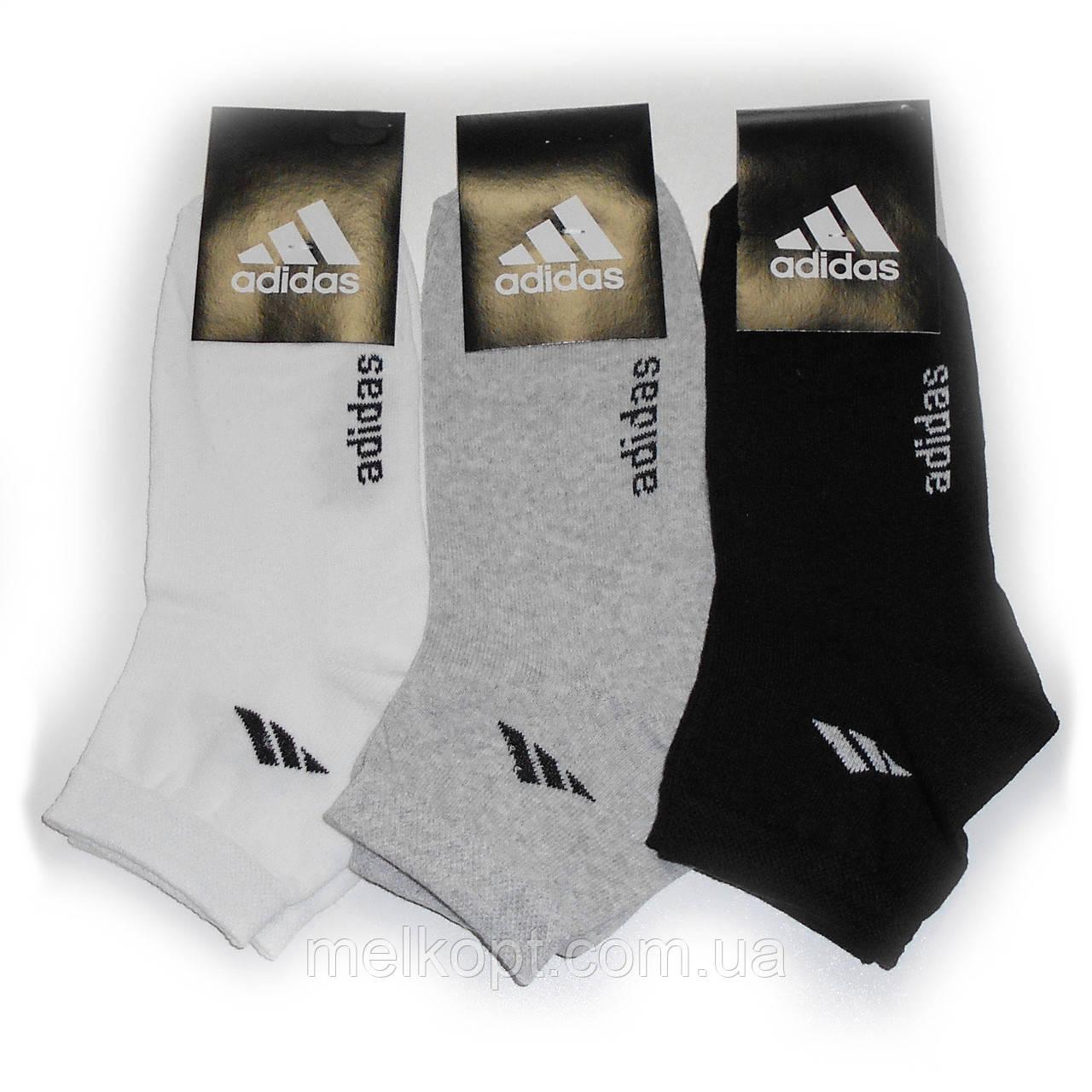 Мужские носки с надписью Adidas - 8,25 грн./пара (светлое ассорти)
