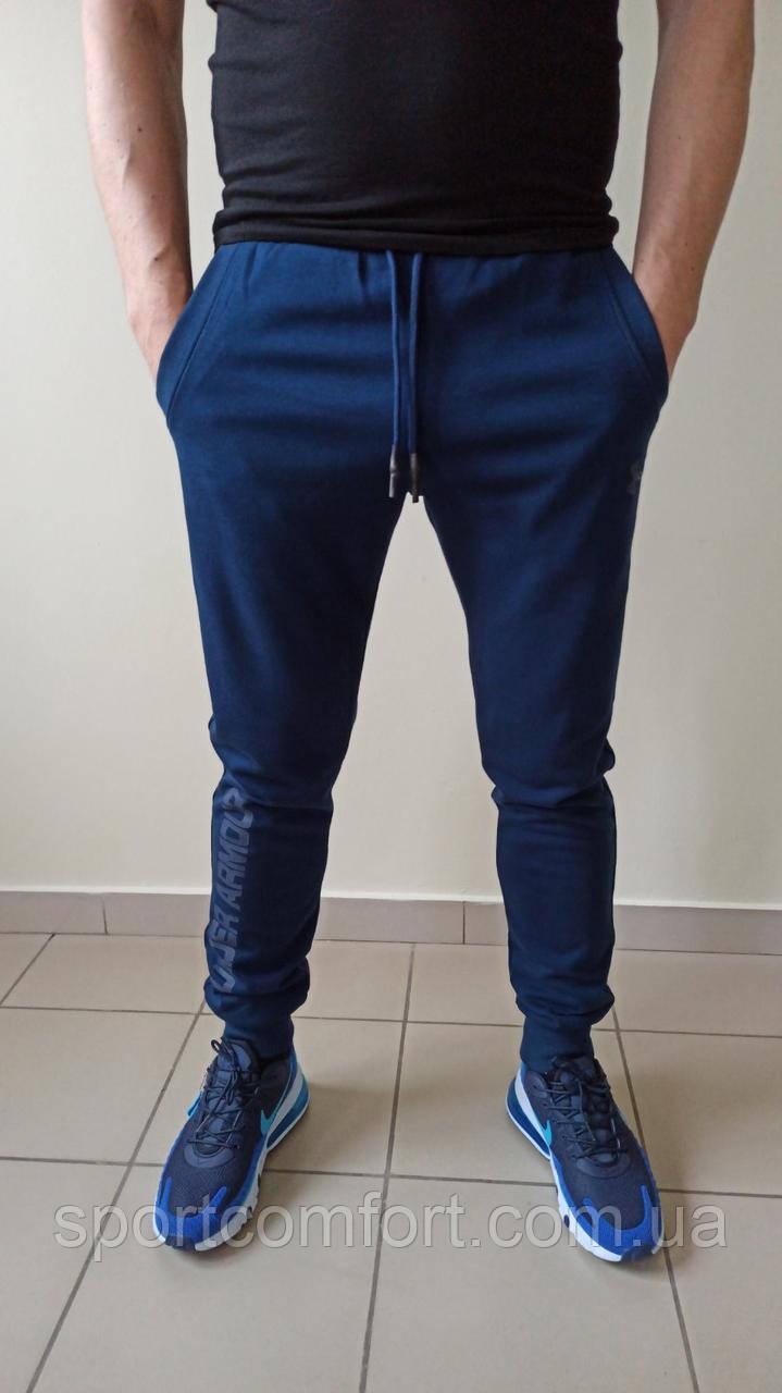 Спортивные брюки Under Armour синие на манжете