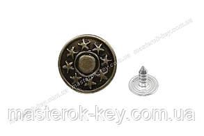 Джинсовая пуговица Звезды 17мм цвет антик Турция (100 шт в упаковке)