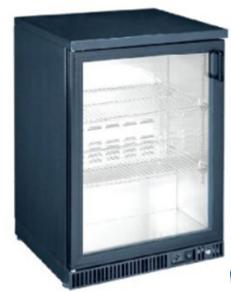 Барный холодильник Hurakan HKN-GXDB150-H
