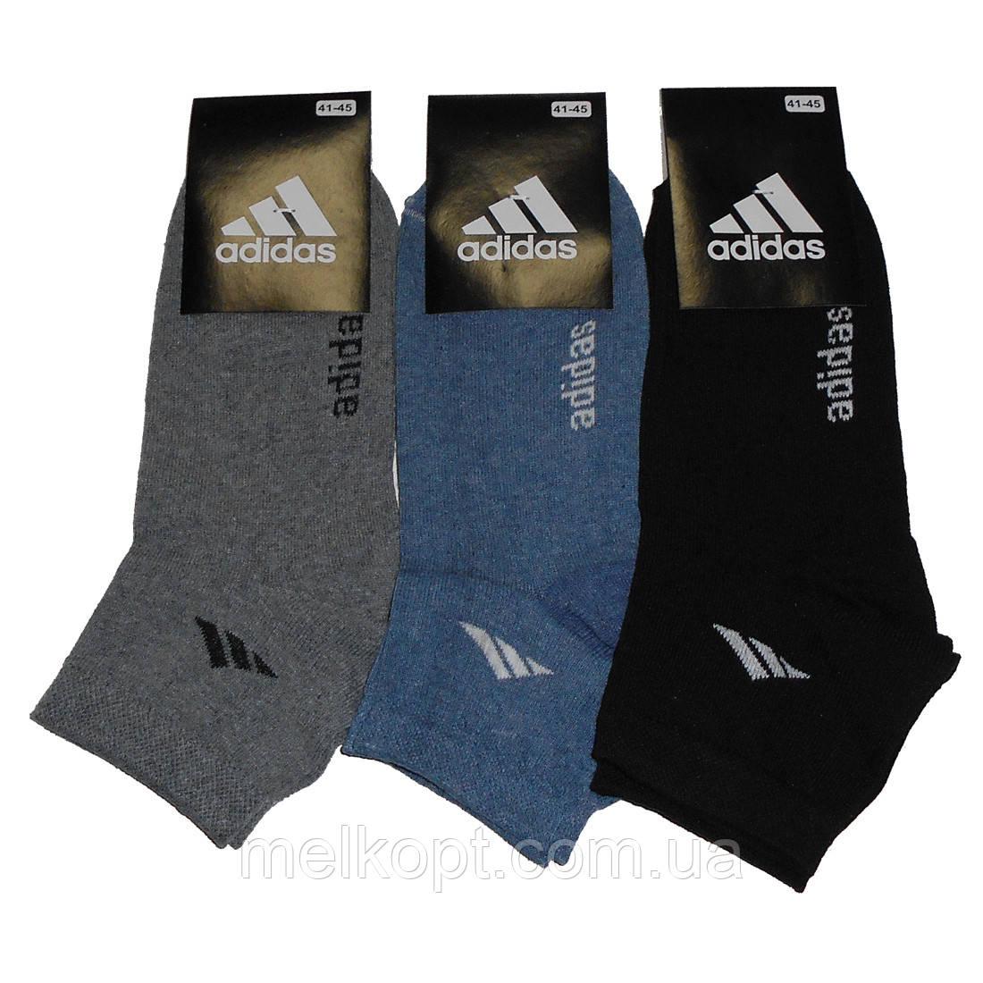 Мужские носки с надписью Adidas - 8,75 грн./пара (темное ассорти)