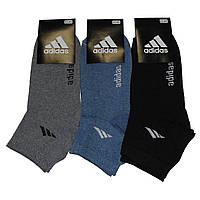 """Чоловічі шкарпетки з написом """"Adidas"""" - 8,75 грн./пара (темне асорті), фото 1"""