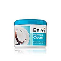 Крем для тела Balea Bodycreme Cocos, Кокос, 500 мл - 32557