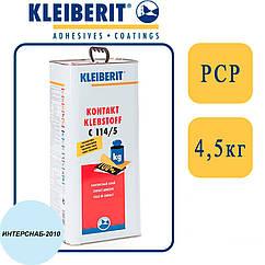 Клейберит 114/5 Универсальный контактный клей | 4,5 кг |
