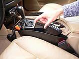 Пластикова кишення CarCommerce для дрібниць 42430, фото 2