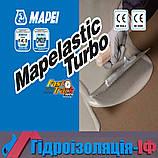 Двокомпонентний швидковисихаючий еластичний цементний розчин MAPELASTIC TURBO, фото 2