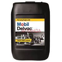 MOBIL масло моторное Delvac XHP Extra 10W-40 цена