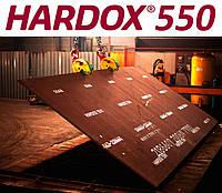 Лист Hardox 550, 8 мм