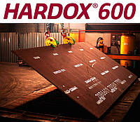 Лист Hardox 600, 25 мм