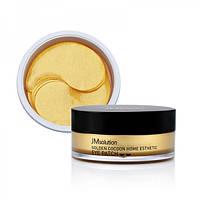 Гидрогелевые патчи с экстрактом золота и шелкопряда JM Solution Golden Cocoon Home Esthetic Eye Patch