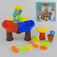 Игрушечный игровой столик для песка и воды 9827 со стульчиком и аксессуарами