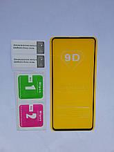 Защитное стекло Redmi Note 9 Pro Max F.Glue black