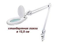 Лампа косметологическая с лупой мод. 8066-3D-22 Вт (3 диопт.)+ крепление к столу/тележке для косметологов