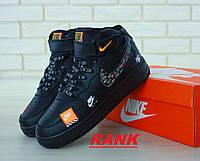 Кроссовки мужские Nike Air Force 1 Hi Just Do It в стиле Найк Аир Форс 1 Джаст Ду Ит  черные высокие