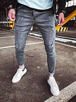 Мужские зауженные джинсы (серые) - Турция 1066_5B11