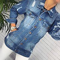 Женская Удлиненная Куртка из джинса, фото 1