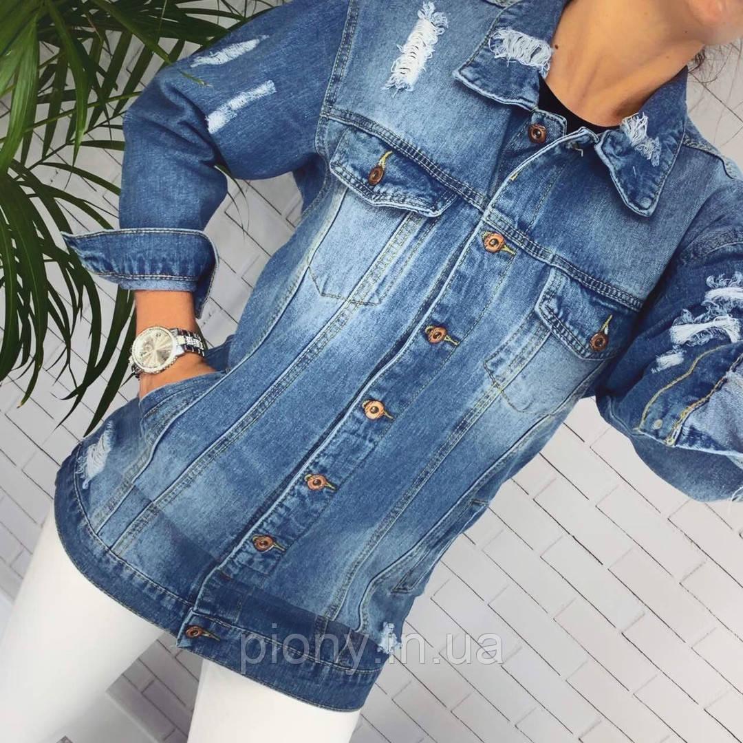 Женская Удлиненная Куртка из джинса