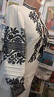 Блузка  жіноча вишита -бісером -ручна робота, фото 1