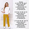 Женский трикотажный прогулочный костюм размер S (42-44), М(46-48), L(50-52) белый/горчичный, фото 4