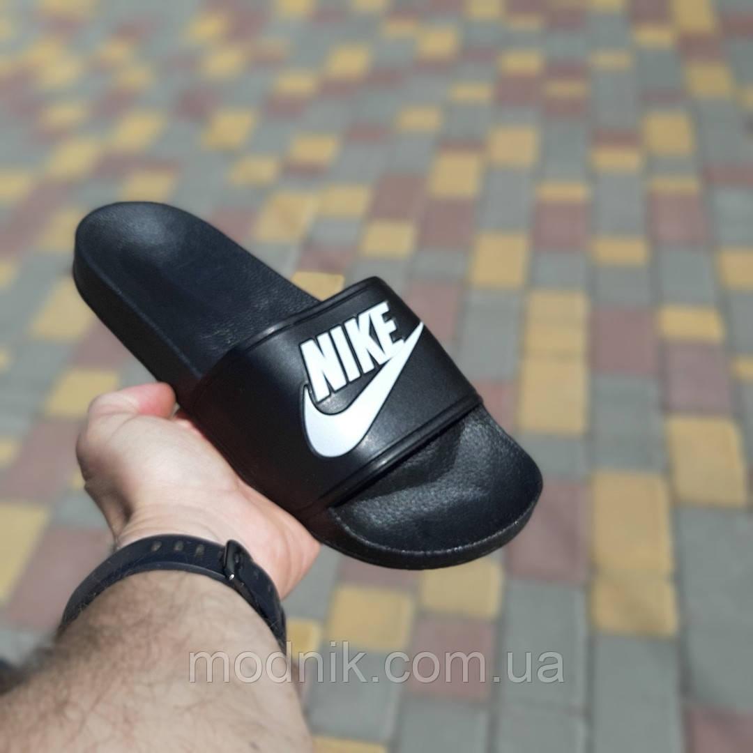 Женские летние шлепанцы Nike (черно-белые) 50001