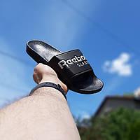 Мужские летние шлепанцы Reebok (черно-белые) 40013