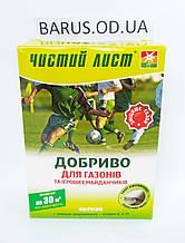 Удобрение для газонов и игровых площадок Чистый Лист 300 грамм